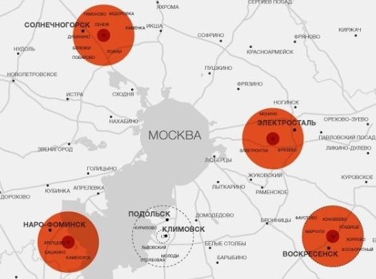 Целый ряд подмосковных городов окажется охваченным загрязнением