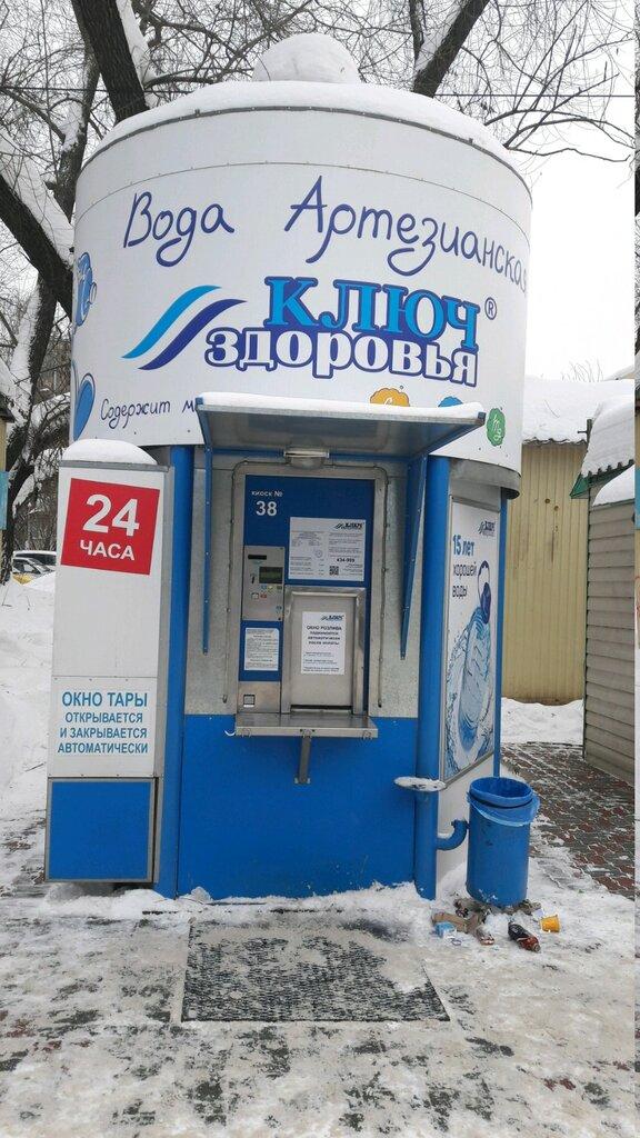 Торбеево - экологическая катастрофа Подмосковья