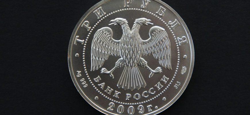 Цифровой рубль– чтоэтотакое самыми простыми словами